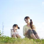 遺族年金はいくら?モデルケース別の金額の目安と手続き方法