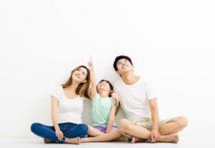 生命保険を活用してあなたの人生を豊かにするための全知識