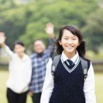 教育費の貯め方!お金のプロが教える3つポイント|ママがFPに聞く!シリーズ6