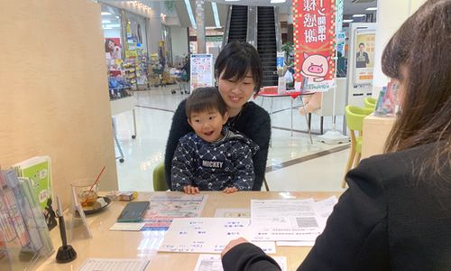 お子さんと一緒に!「ほけんの110番 三和こどもの国店」で相談体験!