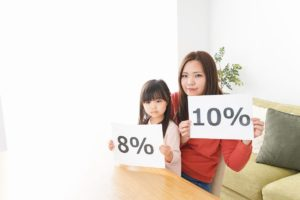 消費税の軽減税率とは?知って得する「軽減税率」ガイド
