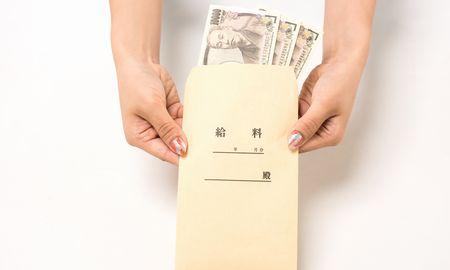 毎月の収入と貯蓄額を共有