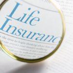 生命保険を見直す時に知っておくべきポイント