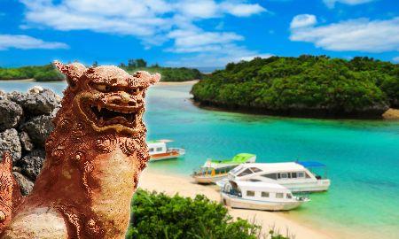 オフシーズンを狙った沖縄旅行