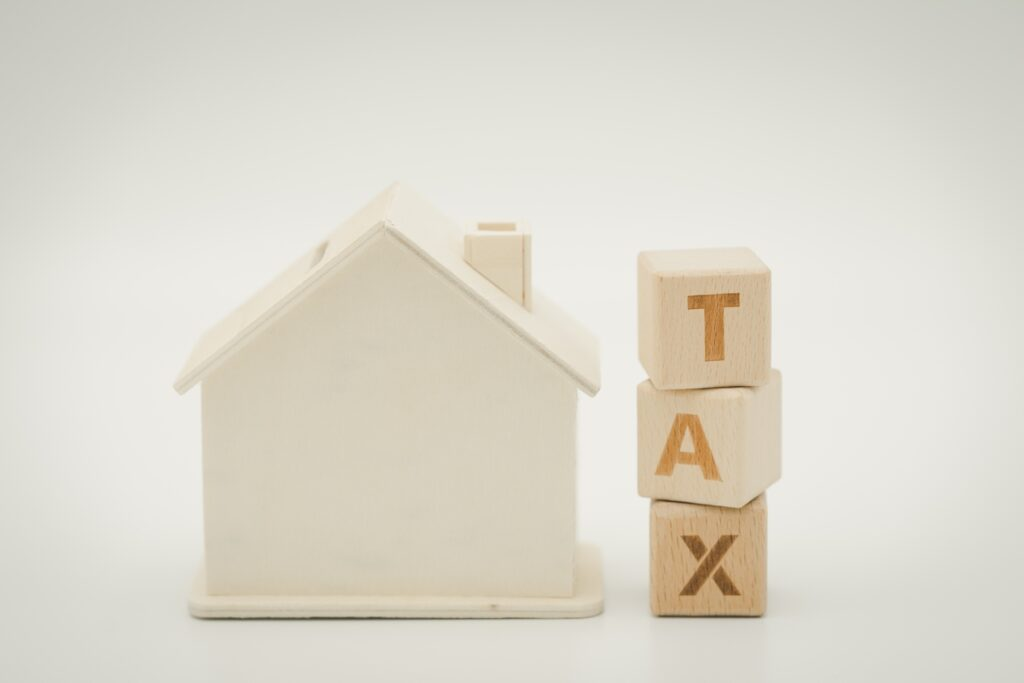 もしかしたら固定資産税を払いすぎているかも!?