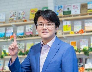 横山FPオリジナルの節約方法「消費・浪費・投資」