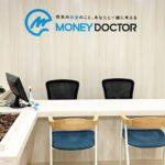 コロナ禍における保険相談の現状と保険ニーズの傾向 ~ マネードクター(株式会社FPパートナー)さんへのインタビュー ~