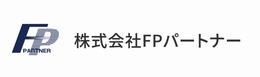 FPパートナーのロゴ